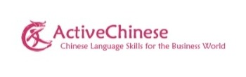ActiveChinese coupon code
